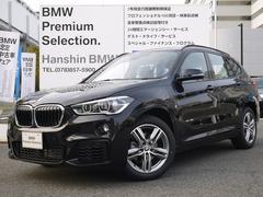 BMW X1sDrive 18i Mスポーツ登録済未使用車コンフォートP