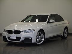 BMWアクティブハイブリッド3 MスポーツMパフォーマンスエアロ