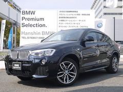 BMW X4xDrive 35iMスポーツ認定保証直6TBベージュ革SR