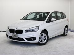 BMW218dグランツアラーLEDライトコンフォート&プラスPKG
