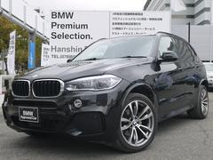 BMW X5xDrive 35dMスポーツバング&オルフセンLEDACC