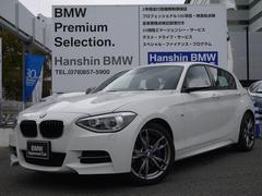 BMWM135i認定保証赤レザーシートPサポートDアシスト18AW