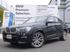 BMW X4M40i認定中古車ACCサンルーフ純正20インチAW茶レザー