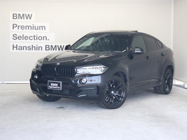 BMW xDrive 35i MスポーツセレクトコンフォートPKG