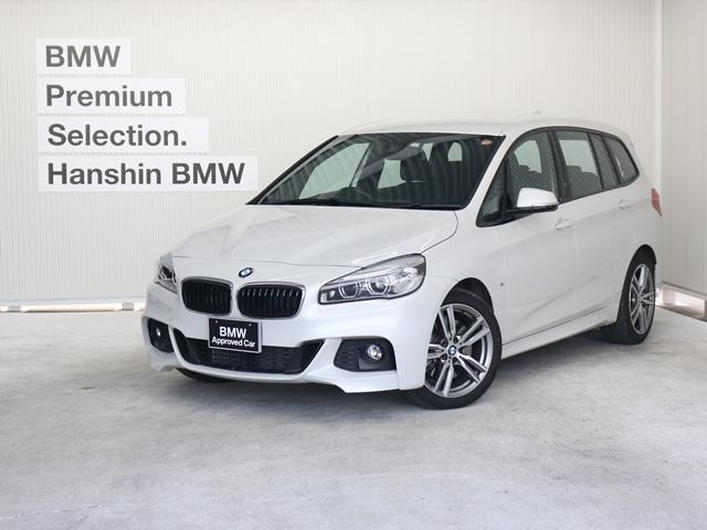 BMW 220iグランツアラー MスポーツOP18AWオートトランク