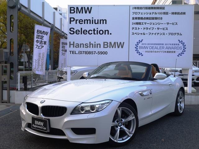 BMW sDrive20i Mスポーツ認定保証ウォールナット1オーナ