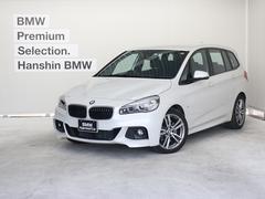 BMW220iグランツアラー MスポーツOP18AWオートトランク