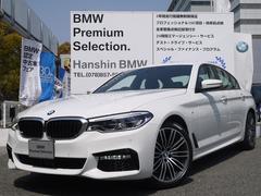 BMW523i Mスポーツ登録済未使用車ACCパドルシフトPDC