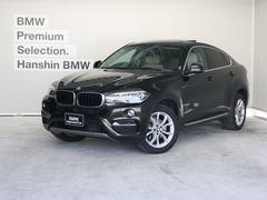 BMW X6xDrive 35i認定中古車 コンフォート&セレクトACC
