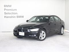 BMW320i スポーツACC衝突軽減ブレーキ車線逸脱警告