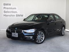BMW340iラグジュアリー326PS茶レザー1オーナ−左ハンドル