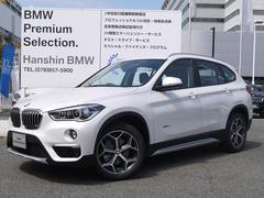 BMW X1sDrive 18i xラインコンフォートHDDナビACC