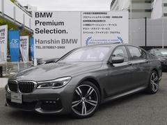 BMW750i MスポーツV8ターボ コニャック革 レーザーライト