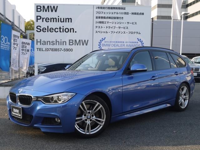 BMW 335iツーリング全国保証付き新型iドライブHDDナビBカメ