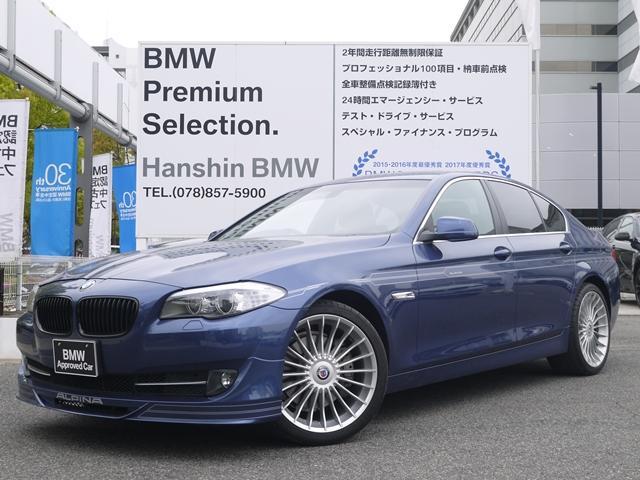 BMWアルピナ ターボ リムジン 保証付純正HDDナビ正規D車純正20AW