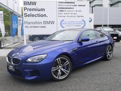 BMW M6ベースグレード認定保証1オーナーシルバーストーンOP20AW