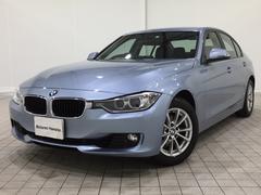 BMW320i新型iドライブSOSコールインテリジェントセーフティ