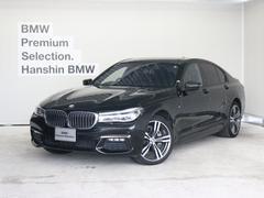 BMW740i Mスポーツレーザーライト20AWアンビエントP