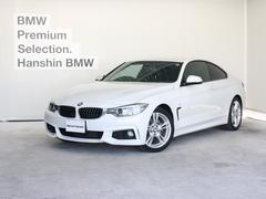 BMW420iクーペ MスポーツACC1オーナー地デジ衝突軽減B