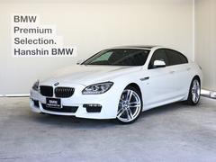 BMW640iグランクーペ認定保証LEDヘッドSR茶革OP20AW
