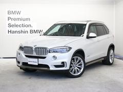 BMW X5xDrive35dxラインセレクト&セーフティPKGLED