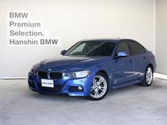 BMW320i Mスポーツ ACCインテリセーフティースポーツAT