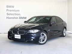 BMW523i Mスポーツワンオーナー黒レザーシートヒーターACC