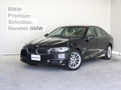 BMW523iラグジュアリーベージュ革インテリセーフティーSOS