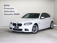 BMW528i Mスポーツ 認定保証左ハンドルLEDヘッドACC