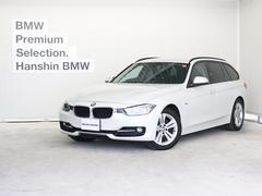 BMW320dブルーパフォーマンス ツーリング スポーツHDDナビ