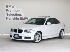 BMW135i認定保証付きサンルーフ黒レザーHDDナビ7速DCT