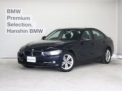 BMW320i スポーツ黒レザーシートシートヒータHDDナビ