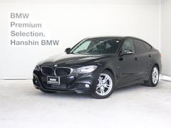 BMWグランツーリスモMスポーツMブレーキインテリセ−フティ−