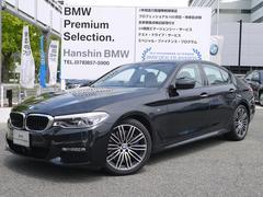 BMW540i MスポーツデビューPKGヘッドアップDワンオーナー