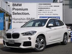 BMW X1sDrive 18i Mスポーツ 登録済未使用車7速DCT