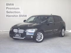 BMW116i スタイル純正HDDナビハーフレザー認定保証付き