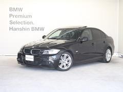 BMW320i Mスポーツパッケージ黒レザーSRHDDナビ直噴EG