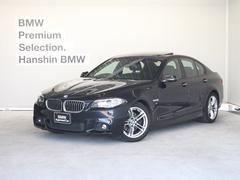 BMW528i Mスポーツ後期LCI黒レザーシートサンルーフ