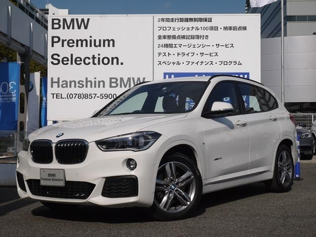 BMW sDrive18iMスポーツアクティブセーフティコンフォート
