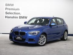 BMW116i Mスポーツ認定保証タッチパッド付iドライブキセノン