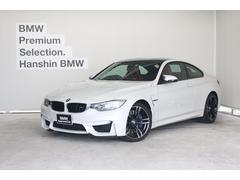 BMWM4クーペ認定保証OP19AWワンオーナーハーマンカードン