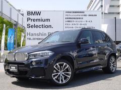 BMW X5xDrive 50i Mスポーツ認定保証V8EGリアエンター