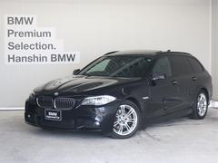 BMW528iツーリング Mスポーツパッケージ認定保証直6エンジン