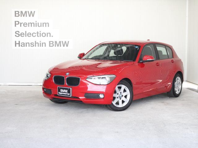 BMW 116i認定保証パーキングサポート純正HDDナビ