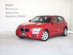 BMW116i認定保証パーキングサポート純正HDDナビ