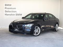 BMW740i Mスポーツパッケージ認定保証サンルーフLEDACC