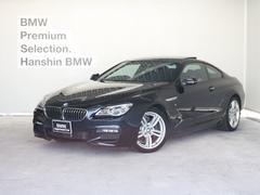 BMW640iクーペ Mスポーツサンルーフ黒革ACC19AW