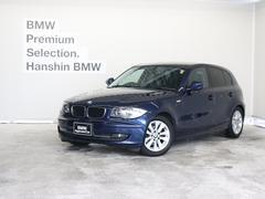 BMW116i認定保証キセノンヘッド後期直噴エンジン電動パワステ