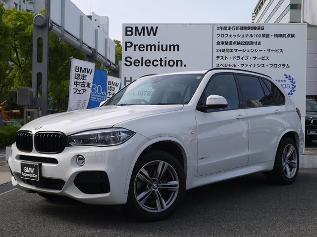 BMW xDrive 35d MスポーツLEDライトACCセレクトP