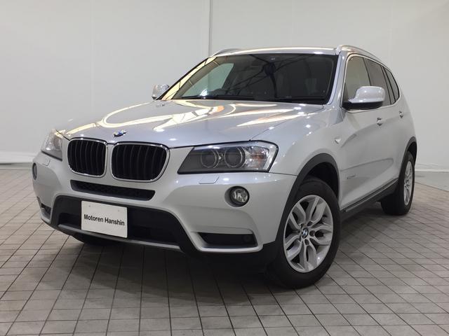 BMW xDrive20dハイライン黒革シ-トヒ-タ-HDDナビ